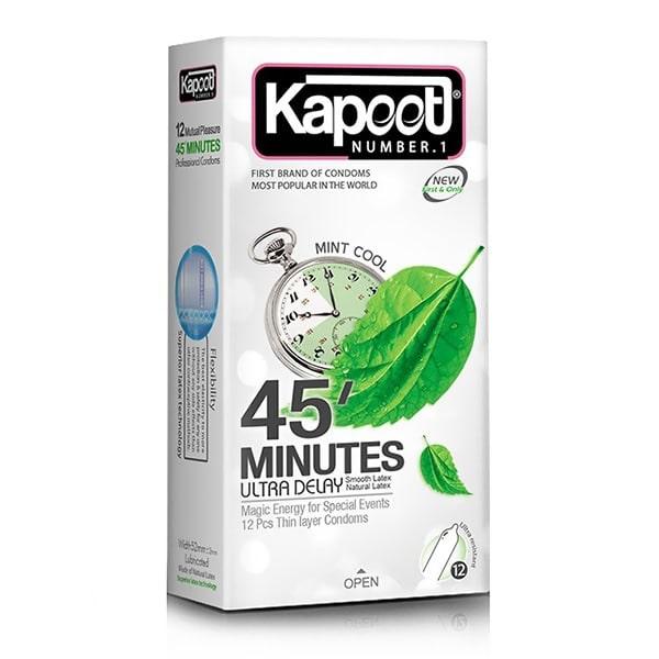 کاندوم کاپوت 45 دقیقه ای