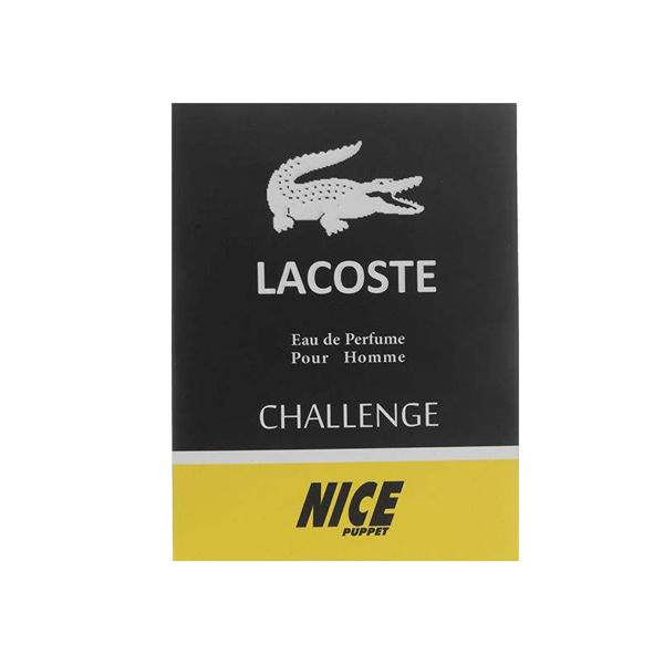 ادو پرفیوم مردانه نایس مدل Lacoste