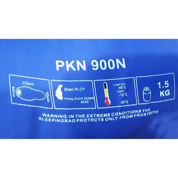 کیسه خواب پکینیو N900